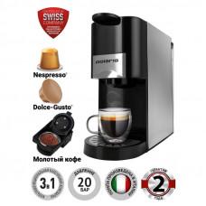 Кофеварка Polaris PCM 2020 3-in-1