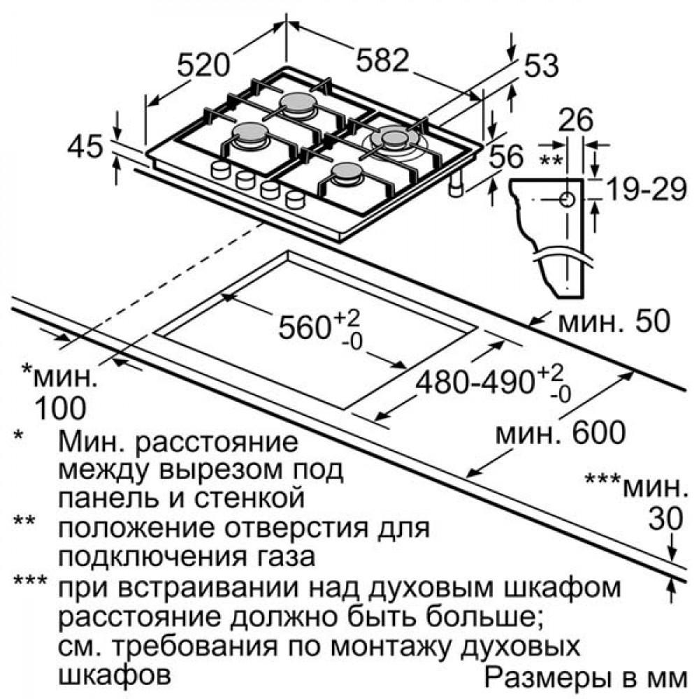 Газовая варочная панель Siemens EG6B5HO90R